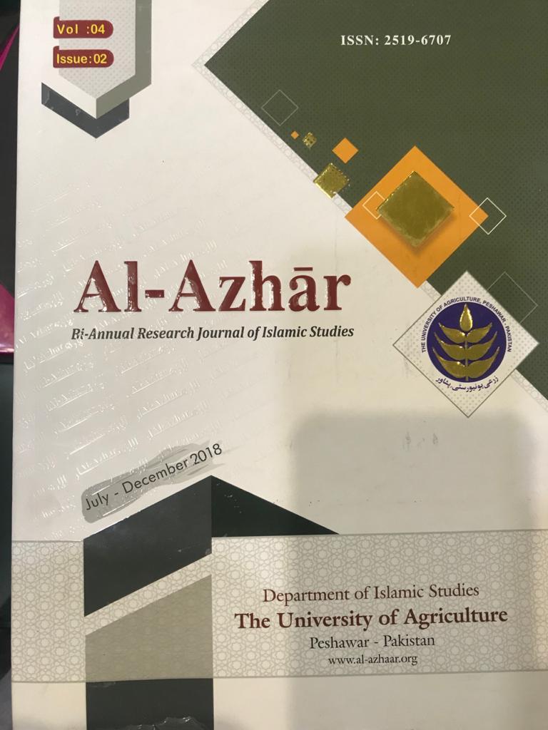 View Vol. 4 No. 02 (2018): Al-azhaar