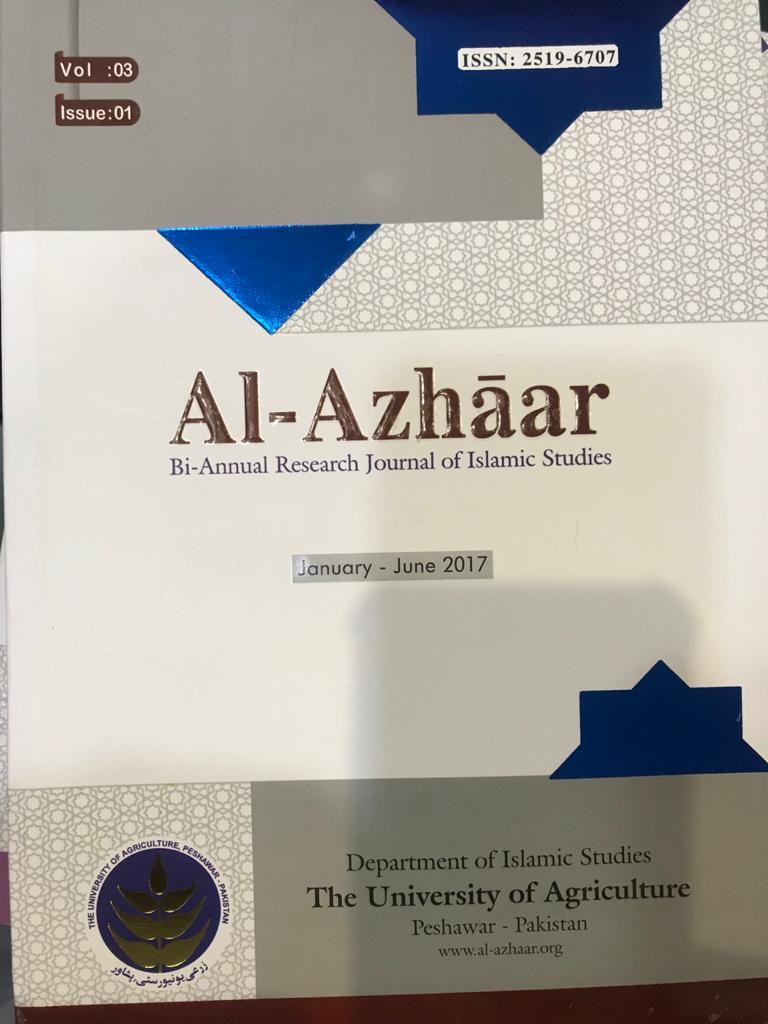 View Vol. 3 No. 01 (2017): Al-azhaar