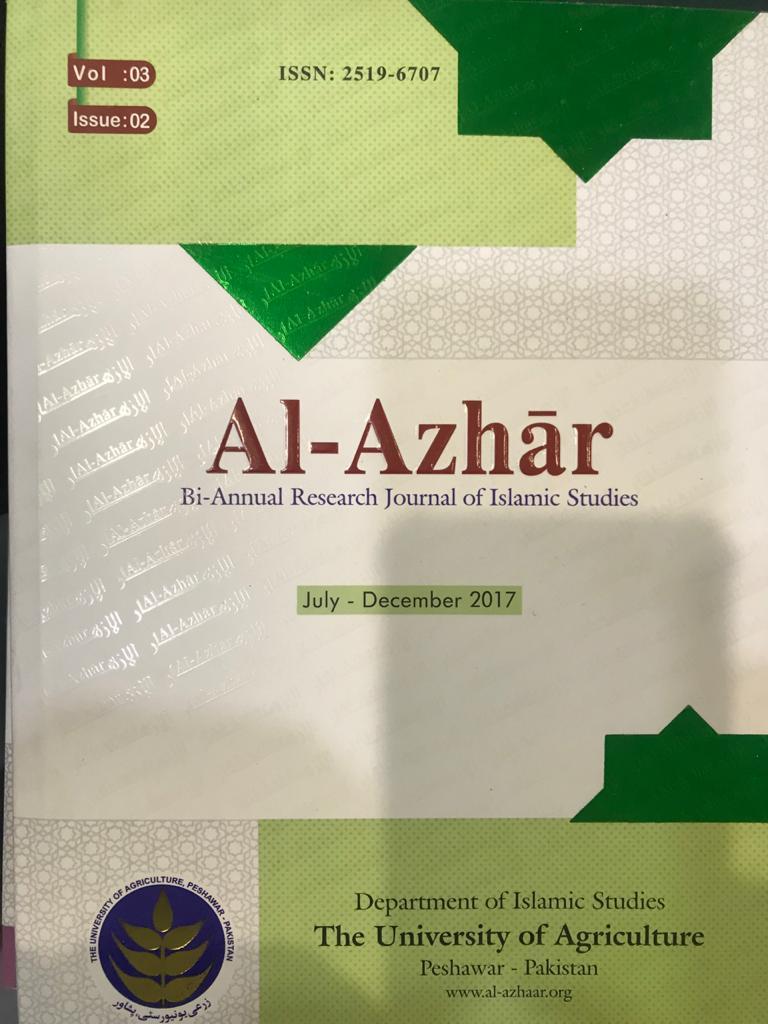 View Vol. 3 No. 02 (2017): Al-azhaar